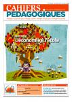 Dossier : L'économie à l'école