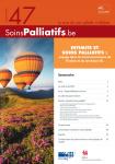 Intimité et soins palliatifs : voyage dans les terres inconnues de l'intime et du territoire