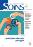 Le transfert soigné-soignant chez des patients en fin de vie