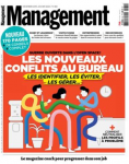 Neurodéminage, mode d'emploi