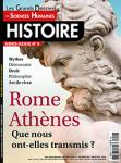 L'Antiquité en héritage