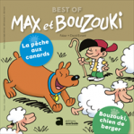 Bouzouki, chien de berger