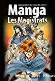 Manga. La Bible Manga, Volume 2 : Les Magistrats