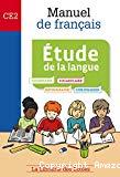 Etude de la langue, CE2 : manuel de français