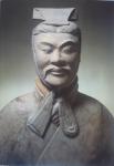 Trésors d'art de la Chine